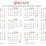 Calendario Italia - Giappone 2021_日本・イタリア2021年カレンダー(令和3年)